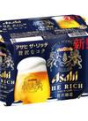 ザ・リッチ 585円(税抜)