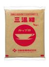 三温糖 137円(税抜)