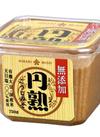 無添加円熟こうじみそ 198円(税抜)