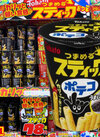 ポテコ「スティック」うましお胡椒味 78円(税抜)