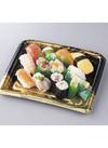 寿司の日限定寿司 498円(税抜)