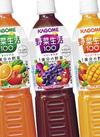 野菜生活各種 158円(税抜)