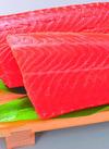 銀鮭刺身用<養殖・解凍> 198円(税抜)