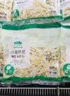 グリーンアイ 緑豆もやし 36円(税抜)