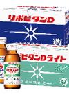 リポビタンD、リポビタンDライト 698円(税抜)