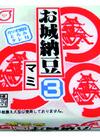 お城納豆 58円(税抜)