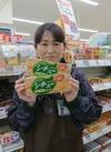 シチューミクススイートコーン 195円(税抜)