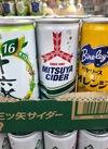 サイダー・バヤリース・十六茶 30本1箱 898円(税抜)