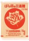 ばら印の三温糖 178円(税抜)