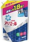 アリエールイオンパワージェル 328円(税抜)