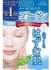 クリアターンホワイトマスク(5回分) 358円(税抜)