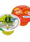 くだもの習慣ゼリー・食後の0kcalゼリー 68円(税抜)