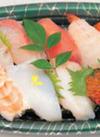 上にぎり寿司盛合せ(うに・イクラ入) 400円(税抜)