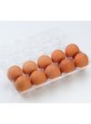 味わい広島卵 198円(税抜)