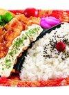 チキン南蛮弁当 390円(税抜)