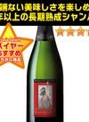 カリテ・エクストラ 3,980円(税抜)