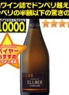 プレステージ 2006 5,980円(税抜)