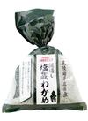 三陸岩手広田産湯通し塩蔵わかめ 599円(税抜)