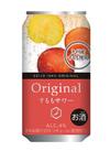 オリジナル すももサワー 199円(税抜)