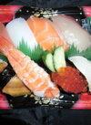 上にぎり寿司 594円