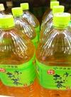 伊藤園お~いお茶 118円(税抜)