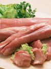 豚肉ブロック(ヒレ) 107円(税込)