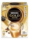 ネスカフェ ゴールドブレンド スティックコーヒー 278円(税抜)