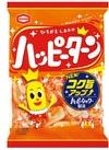 ハッピーターン 148円(税抜)