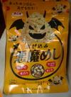 混ぜ込み悪魔めし 108円(税抜)