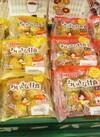 小さな甘食 100円(税抜)