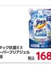 アタック抗菌EXスーパークリアジェル 詰替 770g 168円