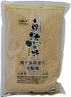 鹿児島県産の粗製糖 299円(税抜)