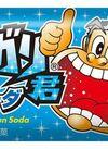 ガリガリ君ソーダ 39円(税抜)