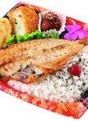 赤魚一夜干し弁当 390円(税抜)
