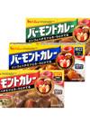 バーモントカレー(甘口・中辛・辛口) 168円(税抜)
