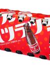 オロナミンC 624円(税込)