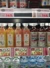 オーガニックハーブティー カモミール&レモングラス 158円(税抜)
