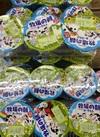 牧場の朝ヨーグルト 生乳仕立て 98円(税抜)