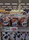 蜂蜜太郎 108円(税抜)