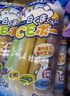 白くまくんのICEボー 100円(税抜)