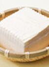 北海道産とよまさり大豆使用豆腐 95円