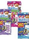 虫よけネットEX 各種<レギュラー・玄関用><260日用> 1,450円(税抜)