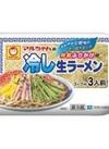 冷し生ラーメン 157円(税抜)