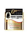 ツバキ プレミアムリペアマスク 880円(税抜)