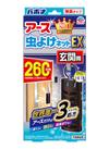 アースバポナ虫よけネット玄関用 260日用 770円(税抜)