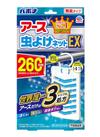 アースバポナ虫よけネットEX 260日用 770円(税抜)