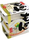 もめん豆腐 45円(税抜)