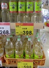 らっきょう酢 598円(税抜)
