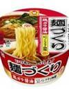 麺づくり(鶏ガラ醤油・合わせ味噌・鶏だし塩) 106円(税込)