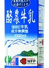 酪農牛乳 178円(税抜)
